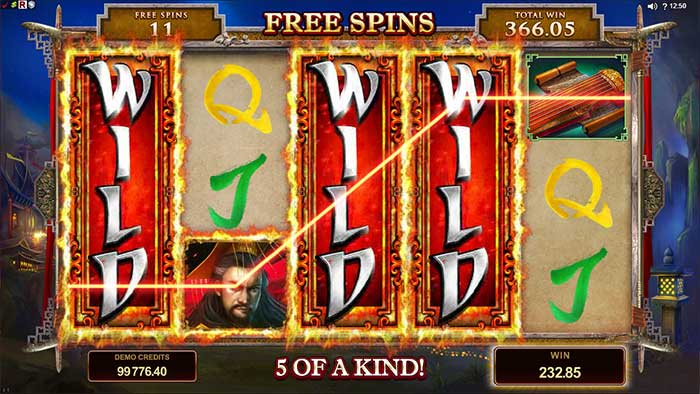 Huangdi The Yellow Emperor slot wild reels