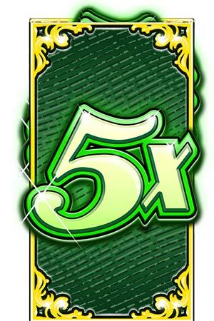 Break Da Bank Again Megaways Slot - 5x Multiplier Wild